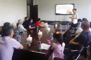 16名父母享免费筛查糖尿病