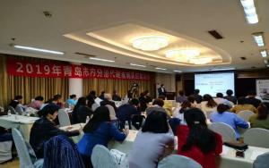 2019年青岛内分泌代谢疾病控制中心 第六次培训会议成功举行