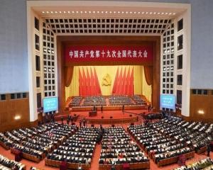 十九大:前面实施健康中国战略