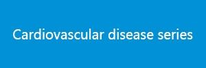 心血管疾病系列