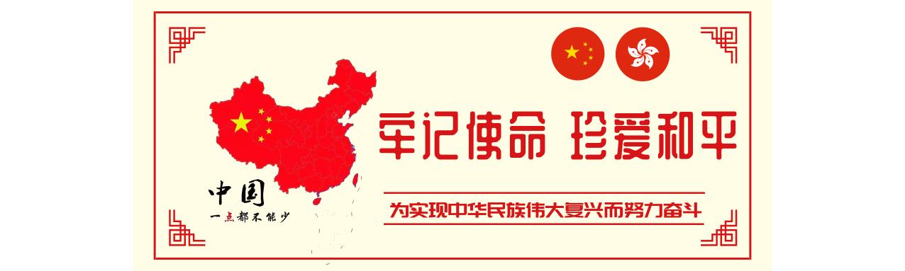 为实现中华民族伟大复兴的中国梦而努力奋斗